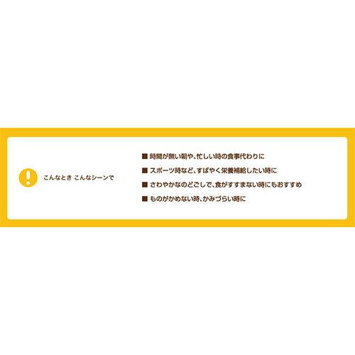 大塚製薬 カロリーメイトゼリー アップル味 2...の紹介画像3