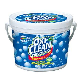 圖形 oxiclean 1500 g 粉狀洗滌劑洗衣粉漂白、 除臭