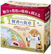 賢者の食卓 ダブルサポート レギュラーBOX 6g×30包 10箱 脂肪 血糖値 特定保健用食品