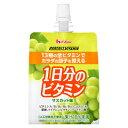 【2ケース】ハウス PV 1日分のビタミンゼリー マスカット味 180g×24個×2箱(沖縄県・離島は別途送料が必要となります)