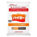 AJINOMOTO -味の素- ハイミー 1kg 袋 業務用 【沖縄・離島は別途中継料金】
