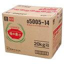 AJINOMOTO -味の素- 味の素 20kg 箱 業務用