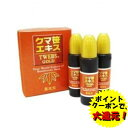 クマ笹エキス TWEBS GOLD 15g×3 クマ笹 サプ