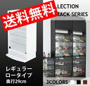 【送料無料】コレクションケース フィギュア ディスプレイラック コレクションラック コレクションケース家具 【532P16Jul16】