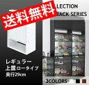 【送料無料】コレクションケース フィギュア 棚 ディスプレイラック コレクションラック コレクションケース家具 【532P16Jul16】
