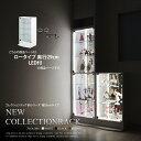【福袋】【送料無料】 地球家具フィギュアラック「レギュラー」...