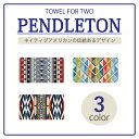 PENDLETON ペンドルトン ブランケット TOWEL FOR TWO タオル キャンプ アウトドア イ