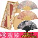 【送料無料・即納・ラッピング対応】桜柄 3色 扇子セット