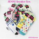 jenni JENNI ジェニィ ジェニー【SALE セール】【靴下 ソックス スニーカーソックス】【女の子 キッズ ジュニア】ジェニィおまかせ 4Pスニーカーソックスお買得セット