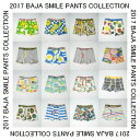 【2017新柄 PANTS COLLECTION】【2枚以上...