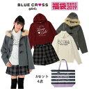 【予約商品】【送料無料】ブルークロスガールズ(BLUECROSS girls)【2019冬福袋】(1万円)Aセット(4点セット)【140cm~170cm】