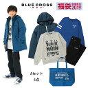 【予約商品】【送料無料】ブルークロス(BLUECROSS)【2019冬福袋】(1万円)Aセット 4点セット【130cm~170cm】