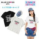 【販売中】ブルークロスガールズ2019サマーセットパック(B...