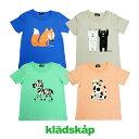 kladskap(クレードスコープ)UVアニマルプリント半袖Tシャツ-2213【80〜120cm】【メール便OK】