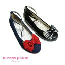 【30%OFF】【SALE】 mezzopiano junior(メゾピアノジュニア)リボンバレエシューズ-1441【宅配便】