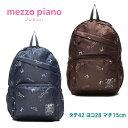 【送料・代引手数料無料】mezzopiano junior(メゾピアノジュニア)リボンプリントリュック-3413【F】【宅配便】