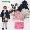 【予約商品】クレードスコープ(kladskap)【2021福袋】GIRLS(1万円税別)6点セット【90cm-120cm】