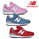 【正規品】New Balance(ニューバランス)YV996...