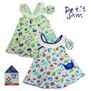 【SALE20%OFF】petit jam(プチジャム) リンゴとスワンのストライプワンピース水着-P6028【80cm〜130cm】【メール便OK】