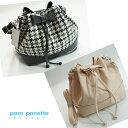 【50%OFF】【SALE】pom ponette junior(ポンポネットジ...