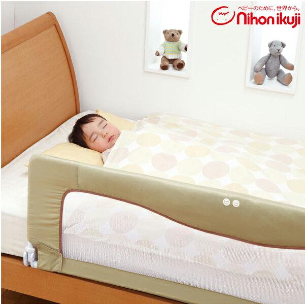 日本育児ベッドフェンスSG送料無料(北海道・沖縄県除くベビーベッドベッドガード楽ギフ 包装楽ギフ の