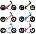 """""""D-Bike KIX (ディーバイク キックス) 【クレジットOK!送料無料!(※北海道・沖縄県は除く)】アイデス D-Bike 乗用玩具 幼児…"""