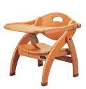 ミーブルベビーチェア MC-3【クレジットOK!セール期間限定】テーブル付き木製ローチェア北川木工marron
