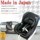[送料無料] 安心の日本製 CHIDORI チドリ Black Edition 781282 【クレジット、代引きOK】 限定品 チャイルドシート 新生児 カーシート 軽量モデル リーマン ネディライフmarron