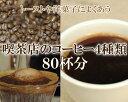 トースト コーヒー
