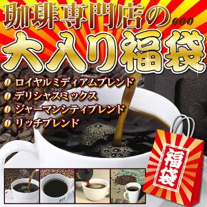 コーヒー チモトコーヒー プレゼント