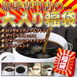 コーヒー チモトコーヒー