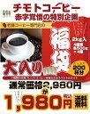 エントリーでポイント5倍!コーヒー専門店の大入り福袋!4種類2kg入り! 500g×4袋【送