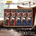 お中元 御中元【送料無料】お中元に [CD-25MA] チモ...