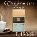 【パナマ】ママカタ180g(珈琲 珈琲豆 コーヒー コーヒー豆 サードウェーブコーヒー シングルオリジン)※こちらは豆でのお届けとなります。