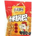 小米鍋巴 麻辣味 100g 中華おつまみ 人気なおやつ零食 お菓子 中国食品