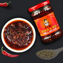 ショッピング食べるラー油 老干媽 香辣脆 油辣椒 ローカンマ パリパリ唐辛子ラー油 中華料理 人気商品 中華食材調味料 中国名産 中華物産 調味料 ロガンマ食べるラー油 210g