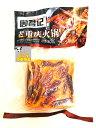 新商品 周君記 老重慶火鍋底料 300g 中国名物 重慶火鍋の素 麻辣味 辛口 火鍋の素 しゃぶしゃぶの素