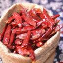 ショッピング送料 干辣椒 100g ホール 唐辛子 辣椒干 赤い鷹の爪 中華物産  業務用 天鷹辣椒 赤とうがらし 中華料理食材・エスニック 料理調味料 四川料理 入荷によってイメージが変わる場合がございます。