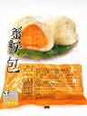 冷凍 蟹仔包( だんご 魚卵入り魚肉団子 )蟹籽...