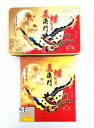 中秋節限定販売 広式6種類礼盒月餅 中華お菓子 贈答・ギフト用に最適 80g×6 中国産 冷凍食品と同梱不可