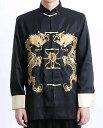 【カンフージャケット 長袖】双竜刺繍・黒(M、L、XL、XXL、XXXL)