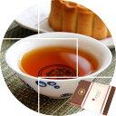 紅茶/坦洋工夫紅茶25g メール便送料無料/バレンタイン プレゼント
