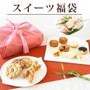 スイーツ お取り寄せ ギフト 中華のお菓子11種 詰め合わせ...
