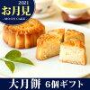 中華菓子のイメージ