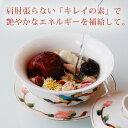 オリジナル八宝茶(はっぽうちゃ)5P 母の日