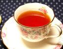 ●【送料無料】紅茶/祁門(キームン)紅茶/500g【業務用サイズ】