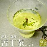 苦丁茶 海南島産 /野生 一葉茶50g