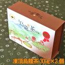 凍頂烏龍茶 20年春季優良賞300g×2個