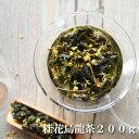 楽天彩香-お茶 ハーブ 花材 ギフト桂花烏龍茶200g