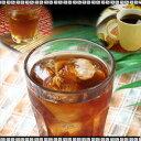 濃黒烏龍茶&プーアル茶・ティーバッグ30包 送料無料 黒烏龍茶 黒ウーロン茶 プーアル茶 プーアール茶 プアール茶 格安 安い 特価 楽天 通販 アイスティー パウダー パウダーティー 粉末 茶 お茶 ダイエット ダイエットティー 彩香